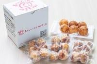 冷凍たこやき(18個)(やまちゃんオリジナルBOX入り)